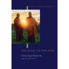 """The Heart of the Path"" by Lama Zopa"