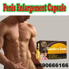 Herbal Male Enhancement Treatment