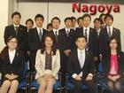 Tokyo Consulting Group