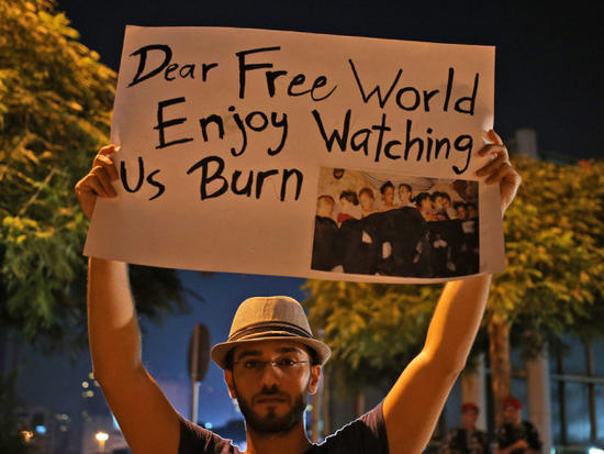 """Dear Free World, Enjoy Watching Us Burn"""