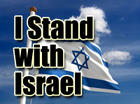 I-stand-with-Israel.jpg