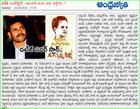 News about Pawan and the Book