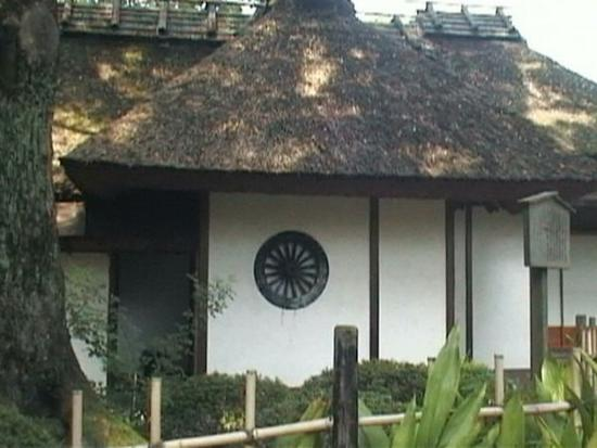 The tea ceremony hall in the Shukkein Gardens