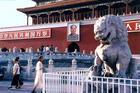 Forbidden City Entrance, Beijing China