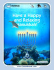 SharkBreak-widget-Hanukkah.jpg