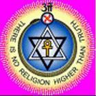 Theosophical Society of America