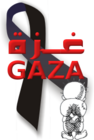 gaza_black_ribbon.png