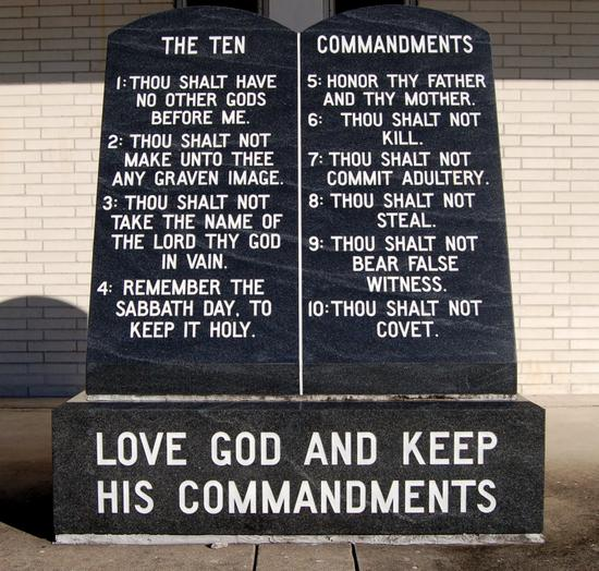 Ten Commandments at the Dixie County Florida Court House  12-7-2008 8-42-48 PM_1_.JPG