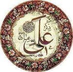 Murad A.