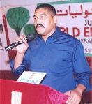 Ferhan Mazher
