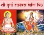 Swamishishu videhanand