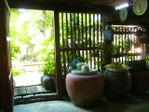 Bangon Kulchot