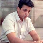Uday Kumar T.