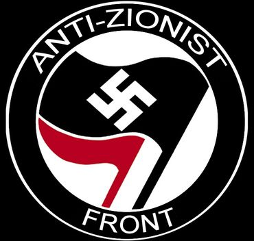 Antizionism Is Racism Care2 News Network