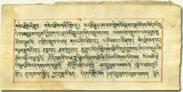 ORIGINAL TIBETAN BUDDHIST TEXT - Care2 News Network