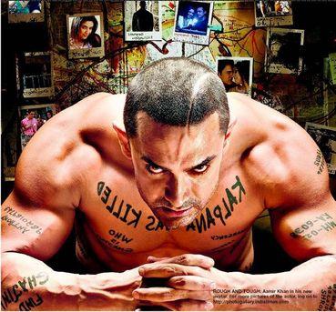 indian movie ghajini full movie hd download