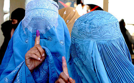 Afghan Family Law Legalizing Rape to Be Revised