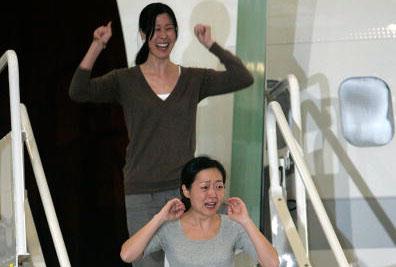 Euna Lee and Laura Ling Pardoned!