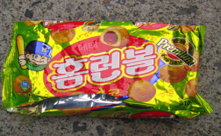 South Korea Outlaws Junk Food Advertising Aimed At Kids