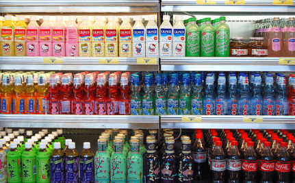 NYC Mayor Wants To Ban Sugary Drinks For Food Stamp Users