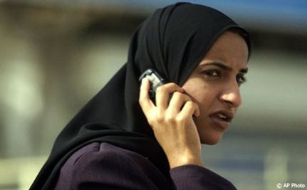 Can Mobile Phones Empower Women?