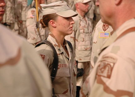 Female Veterans More Likely To Commit Suicide