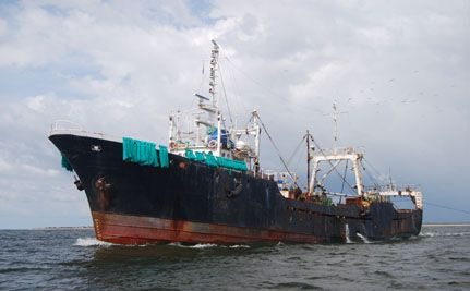 In Support of a Global Record of Fishing Vessels