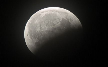Google Earth Will Broadcast A Live Feed Of The Lunar Eclipse