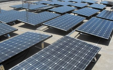 DOE Will Install $2.3 Million Photovoltaic Project