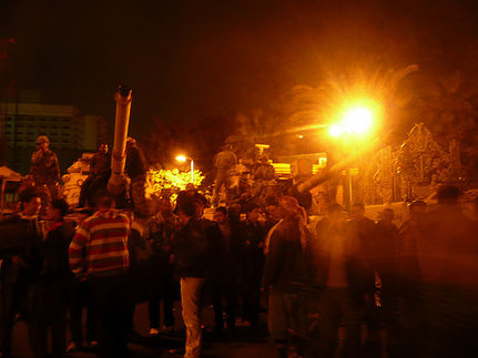 "Egyptian Protesters Are ""Curating a Revolution"""