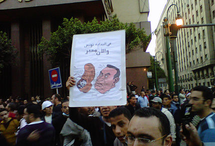 Egypt Roundup: What's Happening?