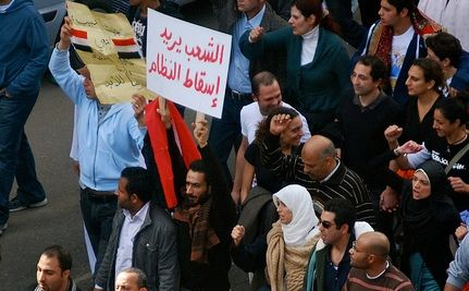 Forces for Change in Egypt — How Not to Get Spooked