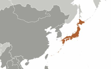 """Japan Nuclear Facility Put on State of Emergency as """"Precaution"""""""