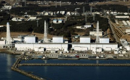 Mini-FAQ About Japan's Nuclear Power Plant Crisis