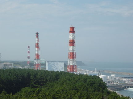 New Explosion at Earthquake-Damaged Nuclear Plant, Japanese PM Warns of Radiation Spread