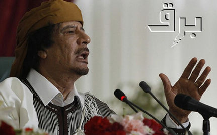 Libyan Rebel Forces Rapidly Losing Ground To Gaddafi