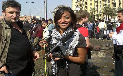 """""""Virginity Tests"""" Forced On Egyptian Women Protesters"""