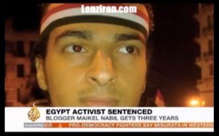 Egyptian Blogger Maikel Nabil Jailed For Insulting Military [VIDEO]
