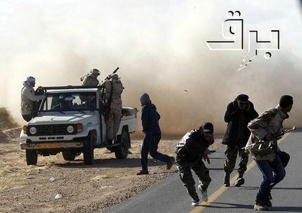 International Criminal Court Seeks Arrest Warrants Against Members of Gaddafi Regime