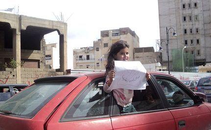 Libyan Rape Victim Escapes to Tunisia