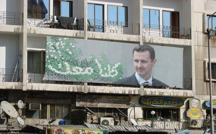 Clinton Calls for Ouster of Syrian President Bashar al-Assad