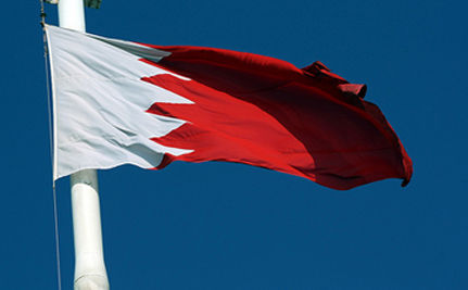 Bahrain State Of Emergency WIll Be Lifted June 1