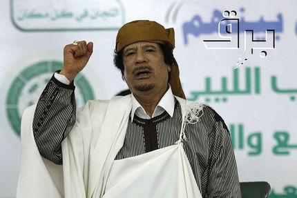 International Criminal Court Seeks Gaddafi Arrest Warrant