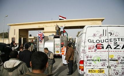Mubarak Fined $34 Million For Cutting Off Internet; Rafah Border with Gaza Opened (VIDEO)