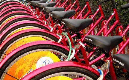 World's Biggest Bike-Share Programs
