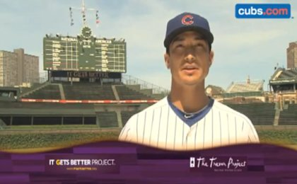 Chicago Cubs Record 'It Gets Better' Video