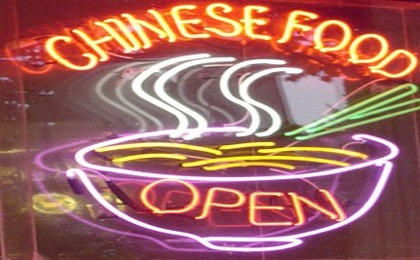 Won Ton in a War Zone: Tripoli Chinese Restaurant Still Open
