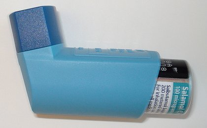 Poorly Managed Asthma Linked To Premature Births