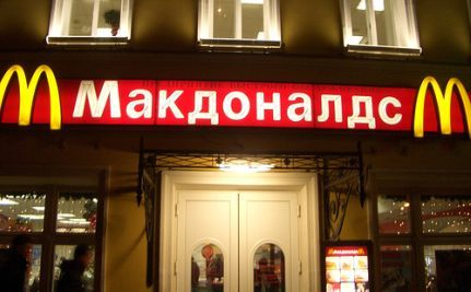 The US Fast-Food Empire Expands in Russia