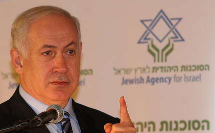 Watch: Noy Alooshe's Video Mocks Israel PM Netanyahu